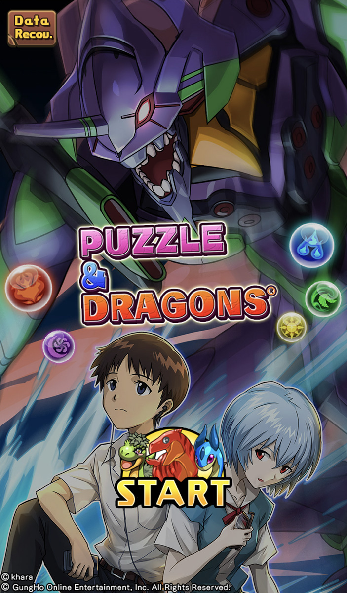 Puzzle and Dragons Evangelion game screen