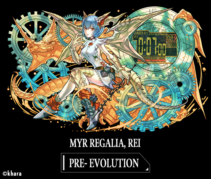 Puzzle and Dragons Evangelion Rei Myr Regalia