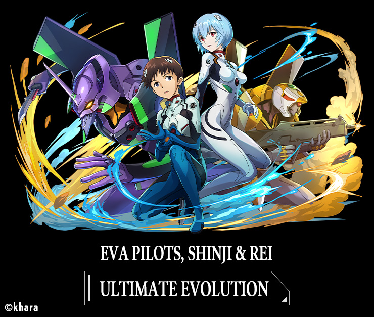 Puzzle and Dragons Evangelion Shinji Rei evolution
