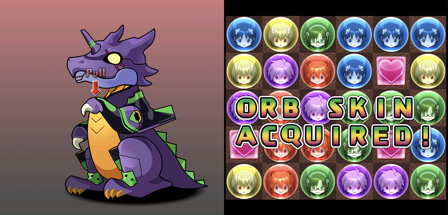 Puzzle and Dragons Evangelion orb skin