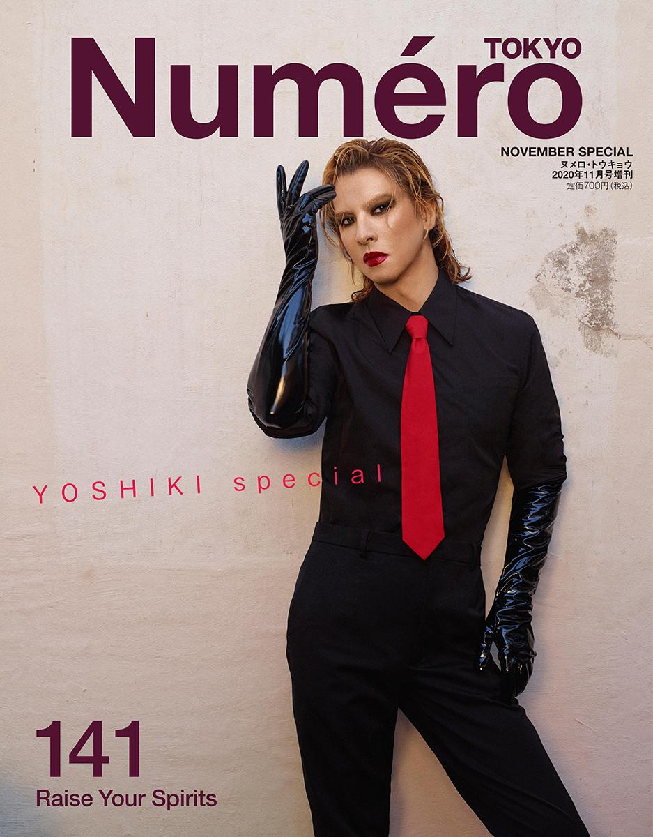 Yoshiki Numero Tokyo 2020