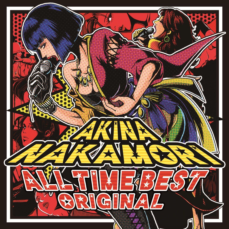 Akina Nakamori - All Time Best