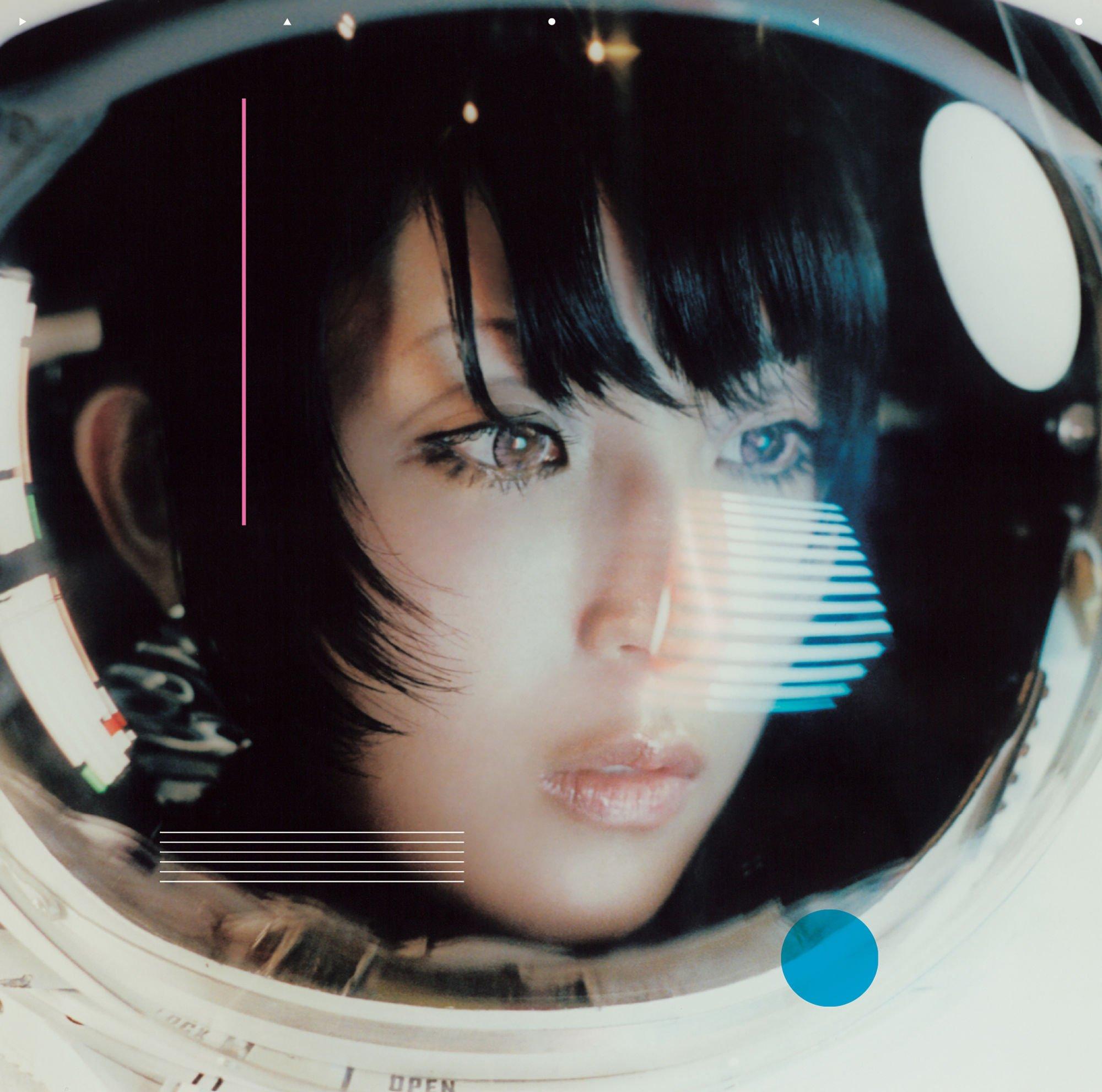 Daoko - Shiteki Ryoko