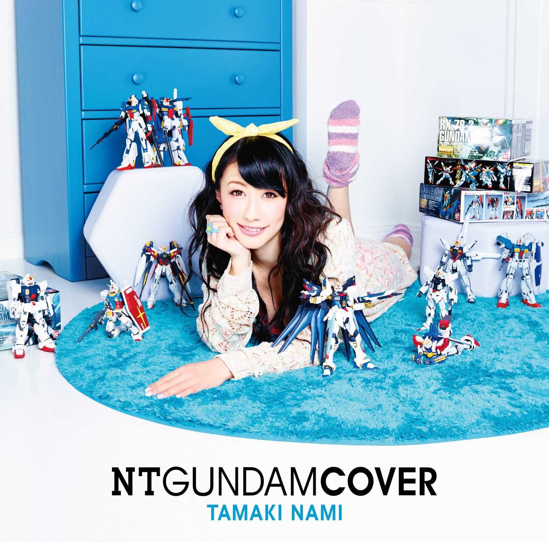 Nami Tamaki - NT Gundam Cover