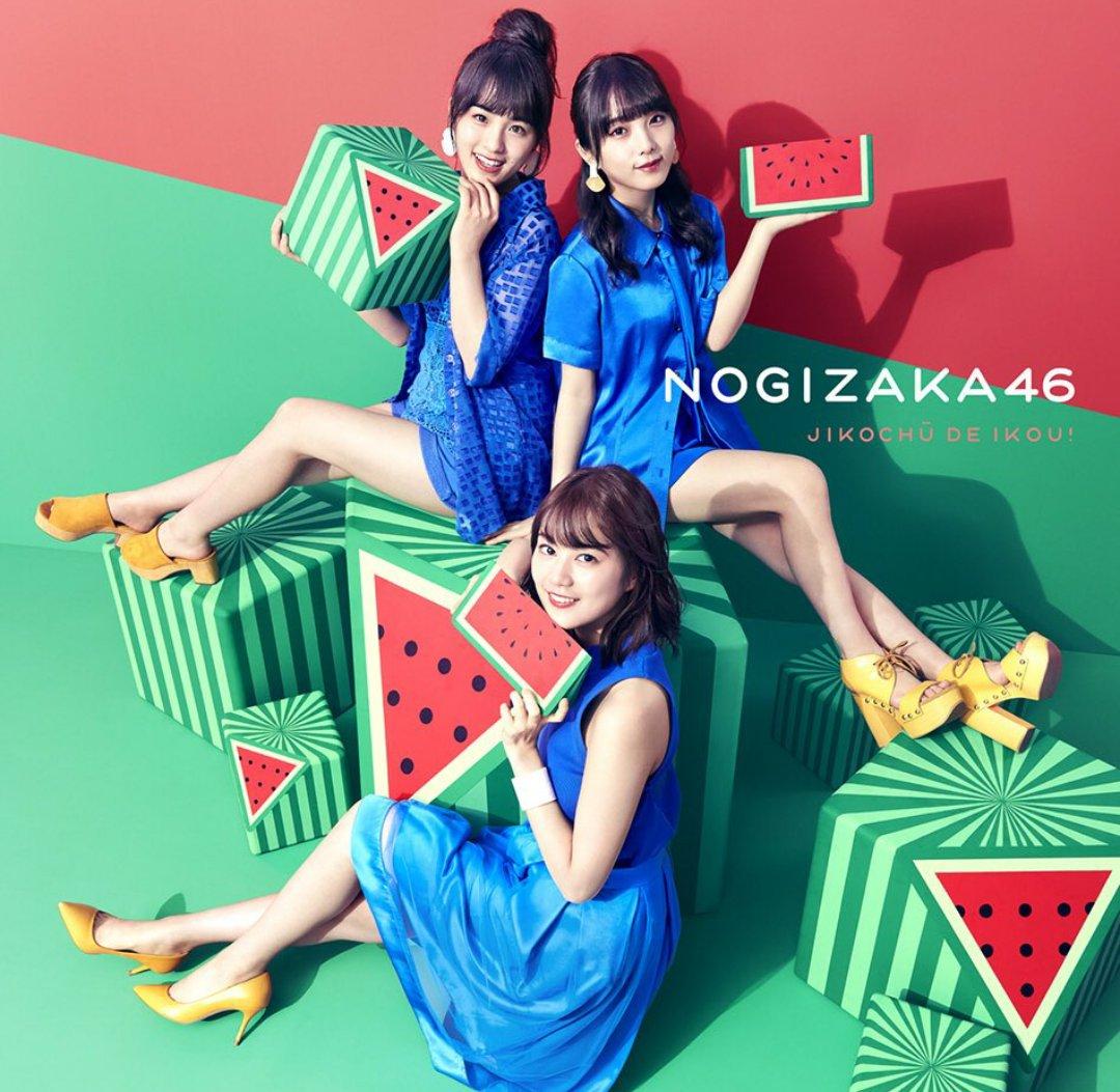 Nogizaka46 - Jikochu de Ikou