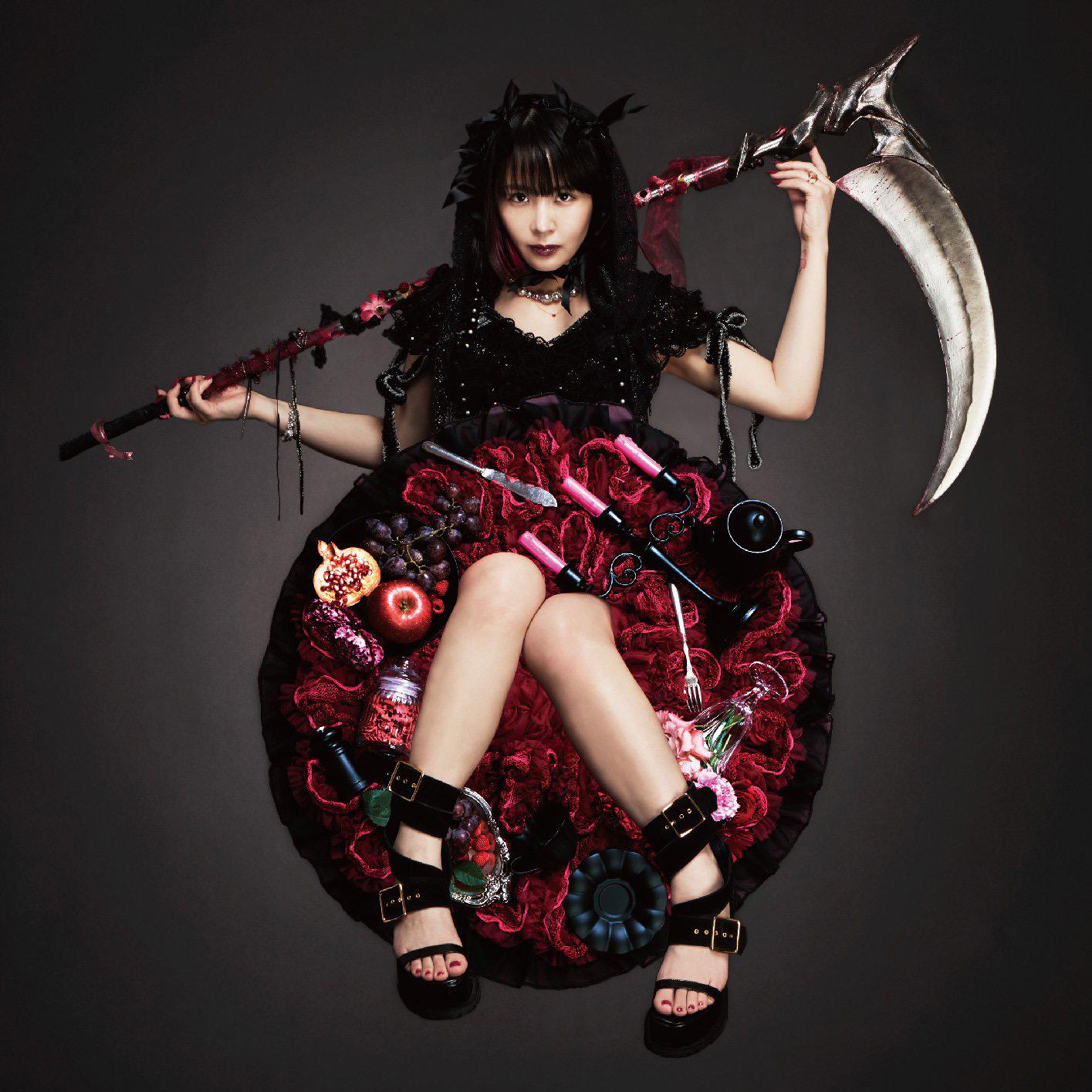 Seiko Oomori - Kusokawa PARTY