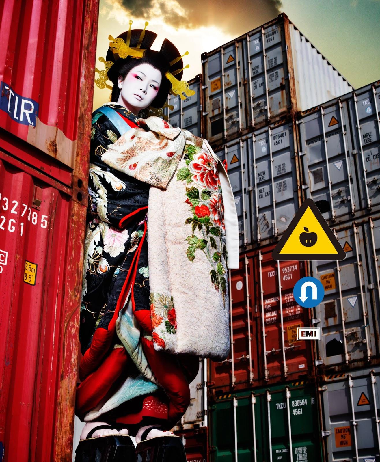 Sheena Ringo - Gyakuyunyu Kowankyoku