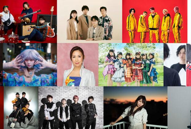 TIMM 2020 Music Showcase