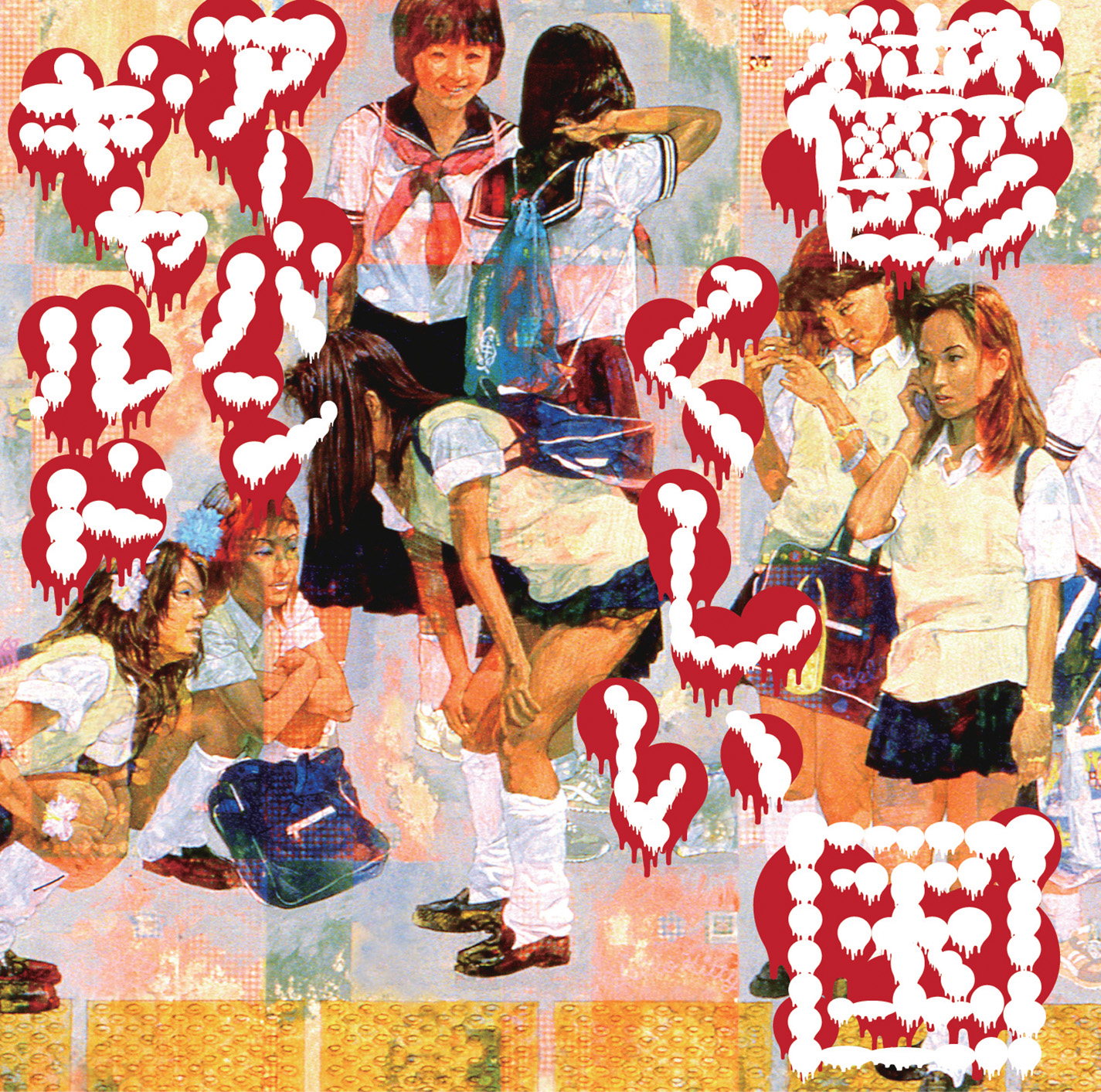 URBANGARDE - Utsukushii Kuni