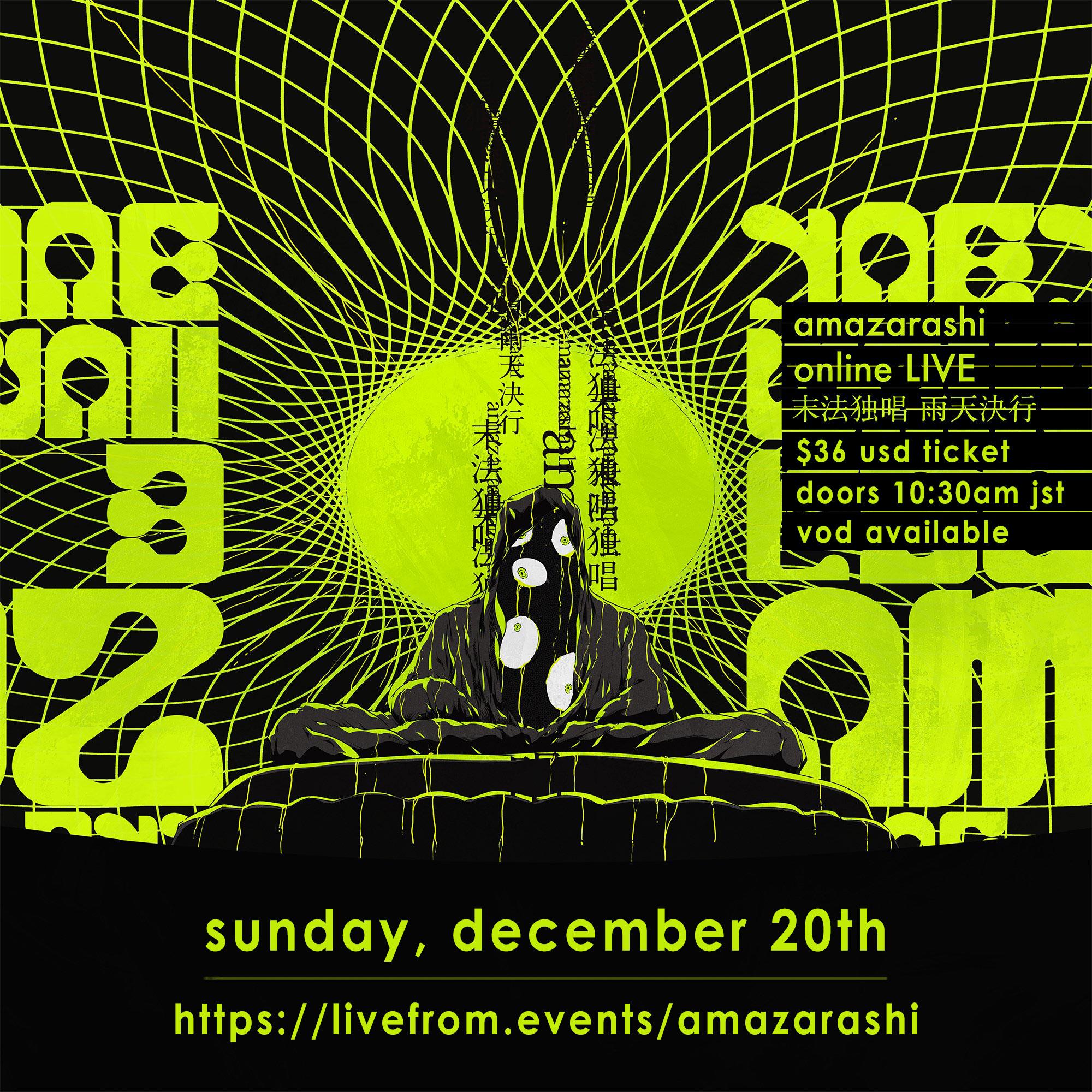 amazarashi online live 2020