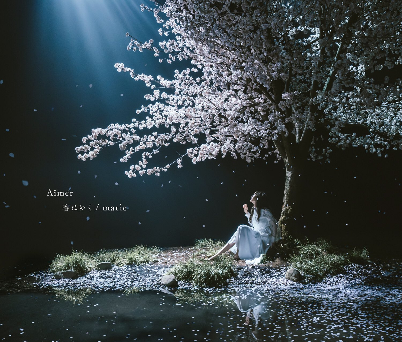 Aimer Haru wa Yuku Marie