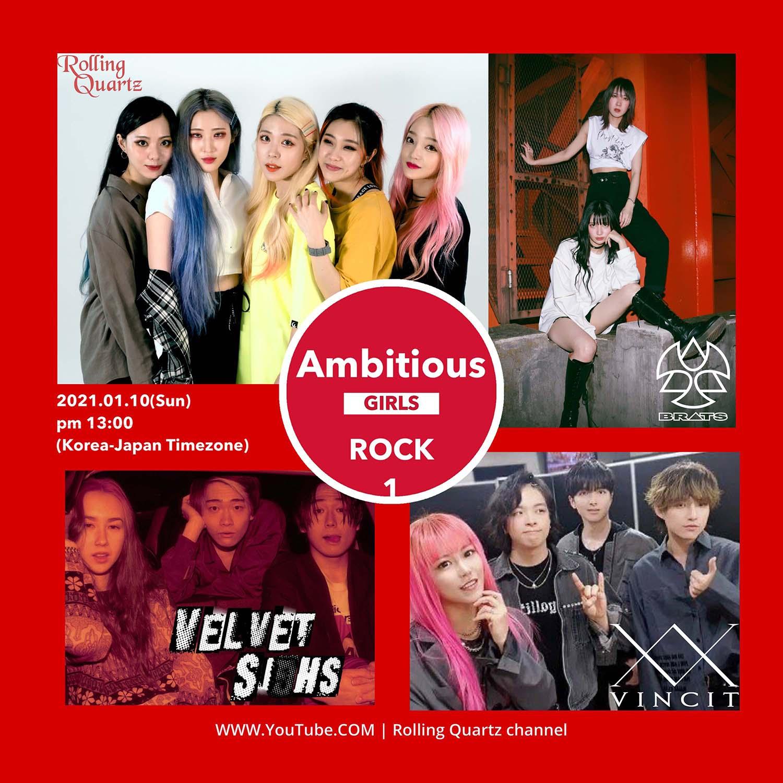 Ambitious Girls Rock BRATS