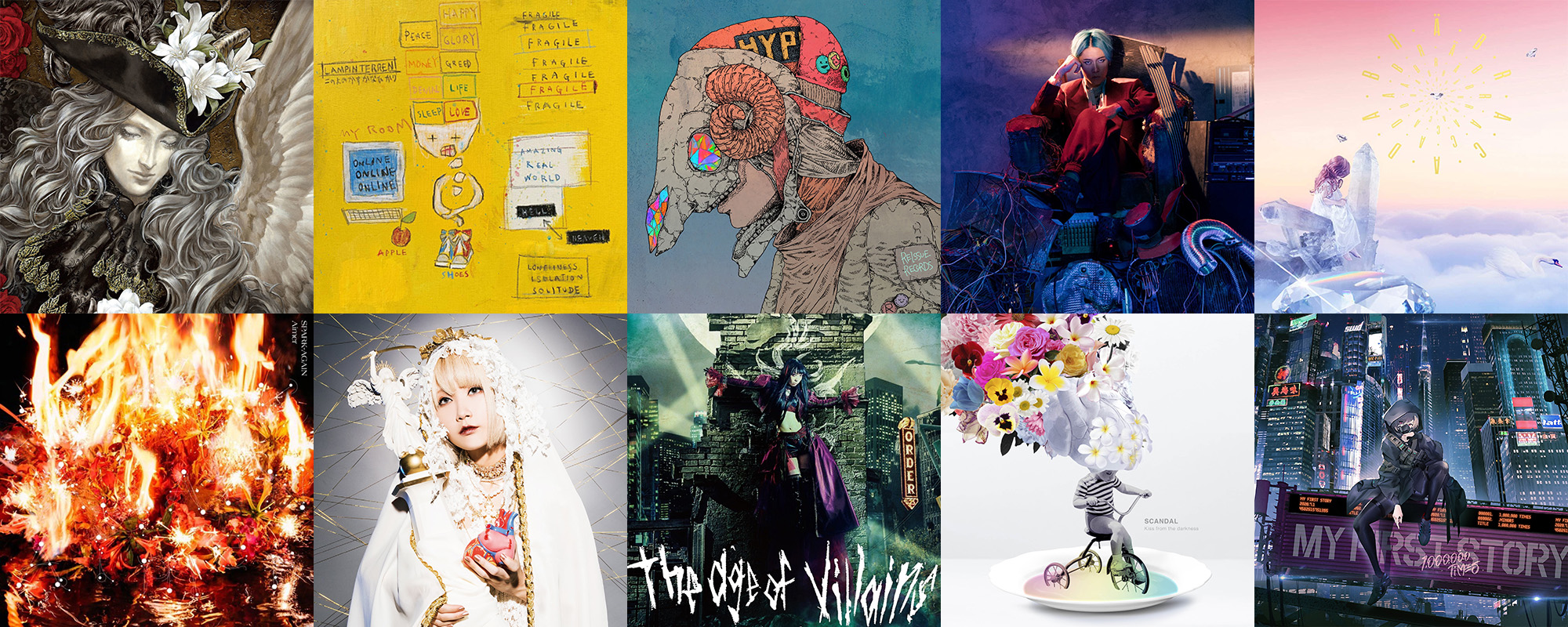 Best J-Pop J-Rock Album Covers 2020