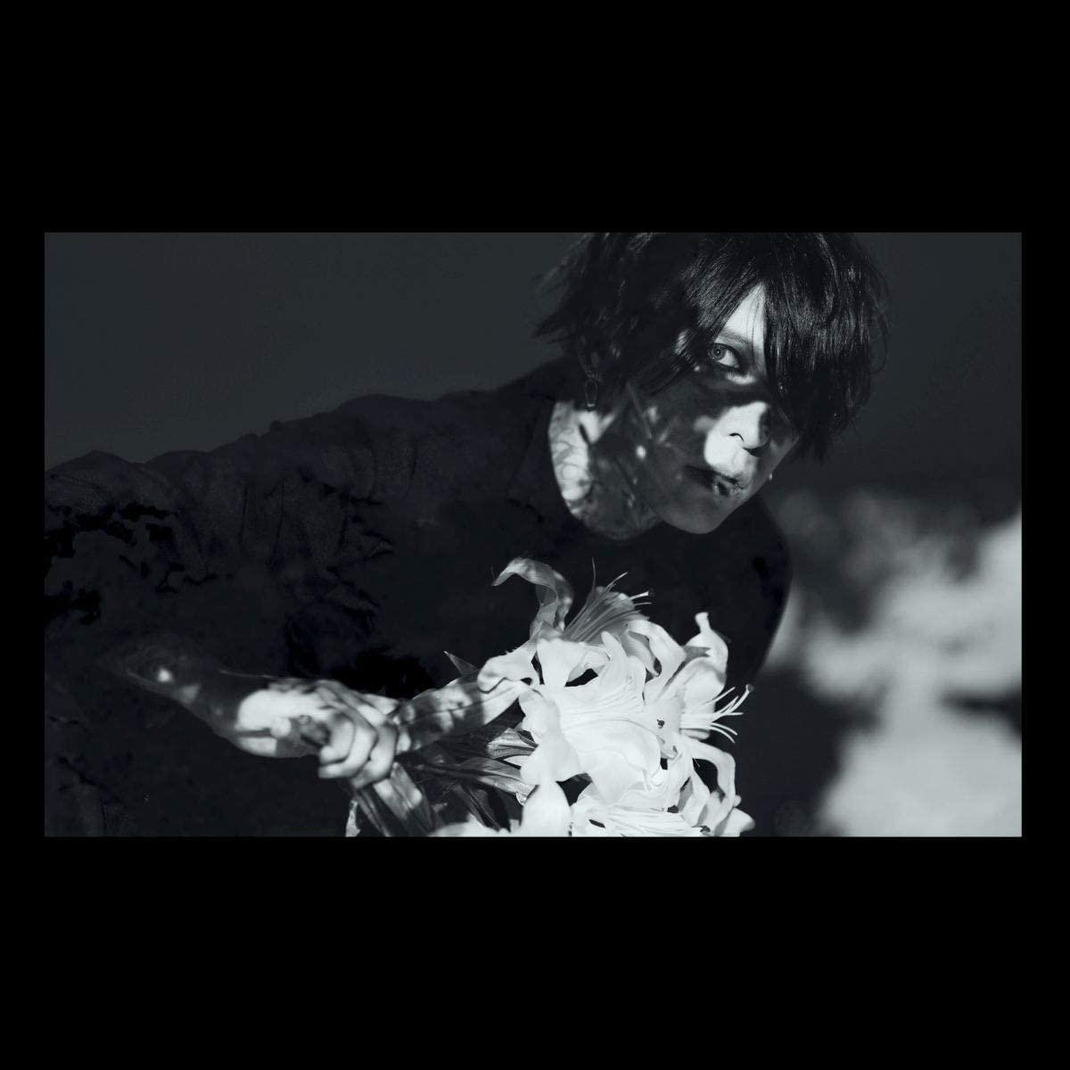 Hazuki Sotsuya Funeral
