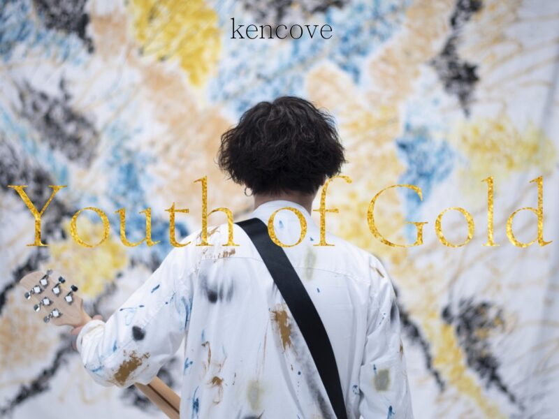 KenCove Youth of Gold