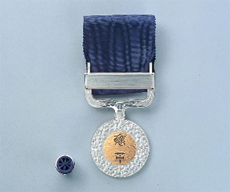 Yoshiki Japan Medal of Honor