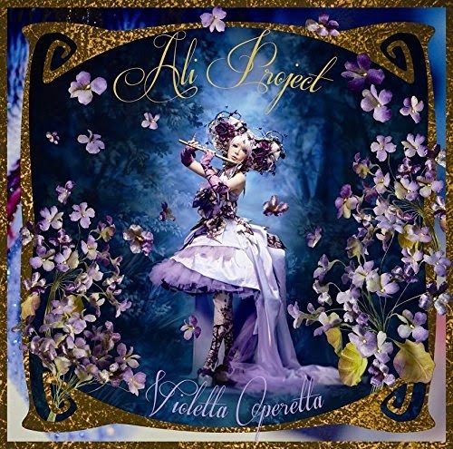 ALI PROJECT - Violetta Operetta