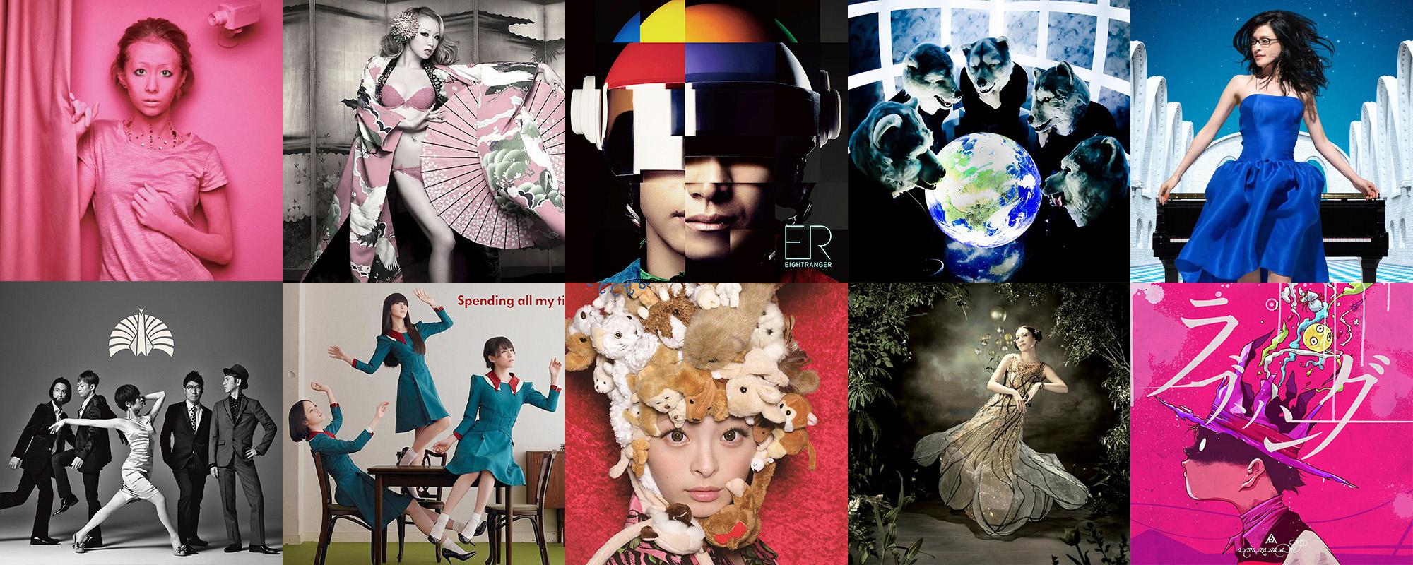 Best J-Pop J-Rock album covers 2012