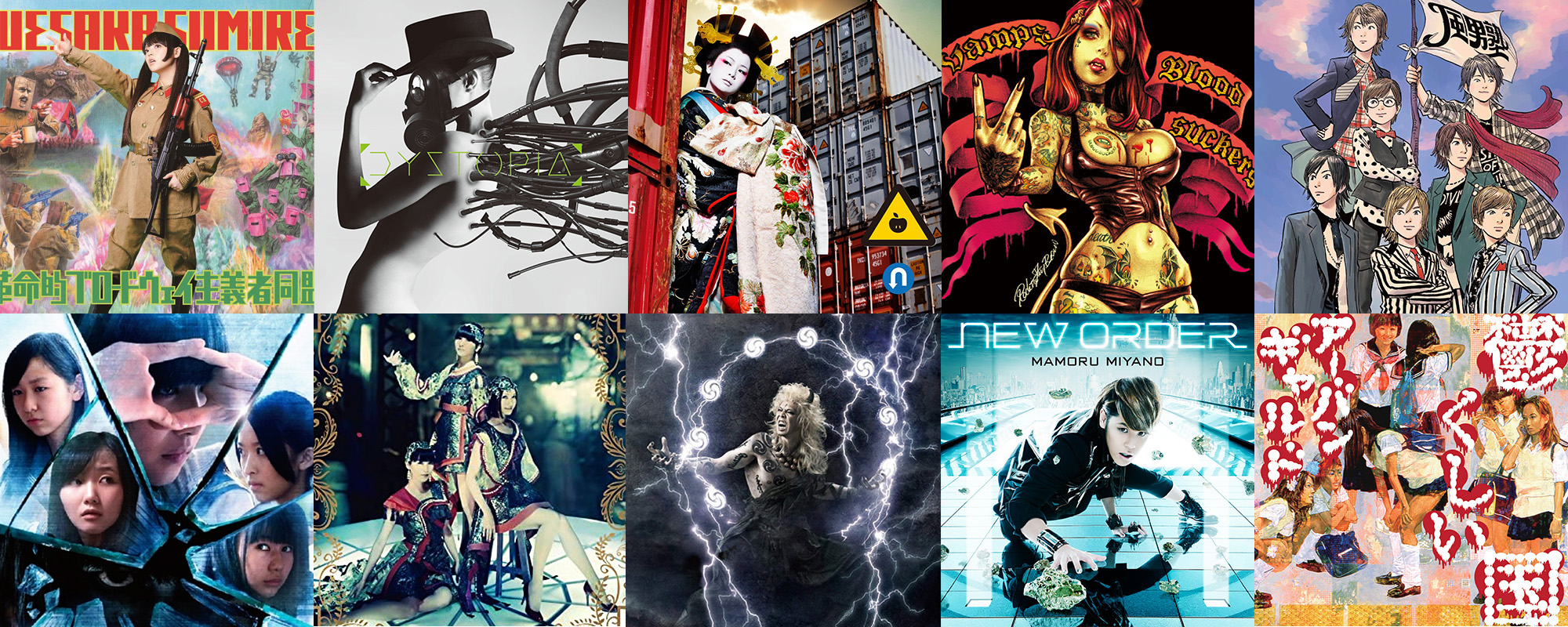 Best J-Pop J-Rock album covers 2014