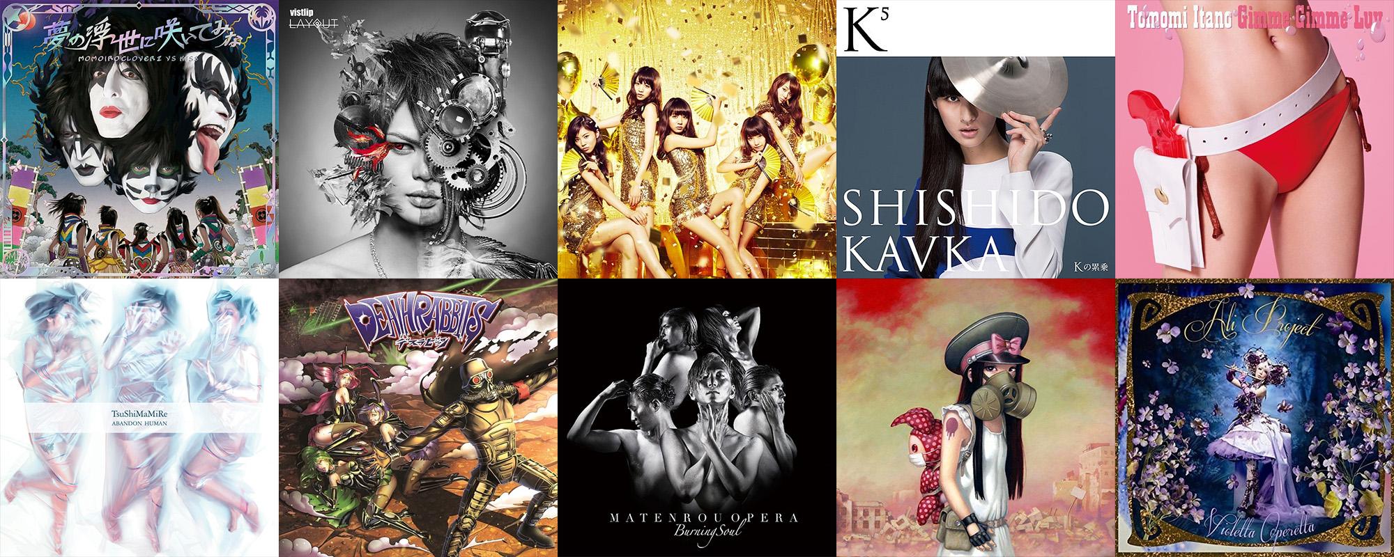 Best J-Pop J-Rock album covers 2015