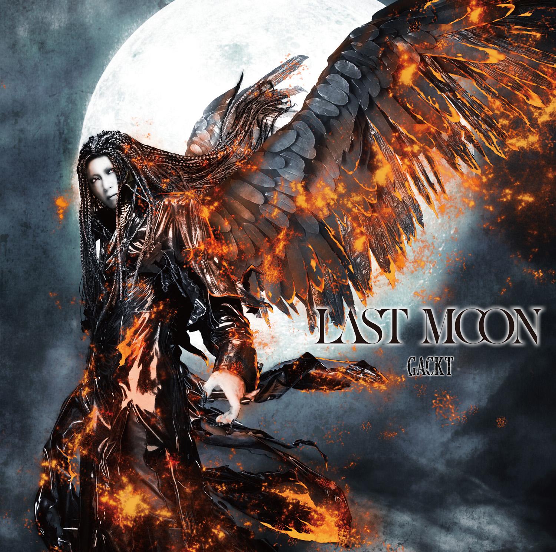 Gackt Last Moon