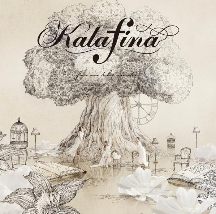 Kalafina – Far on the Water