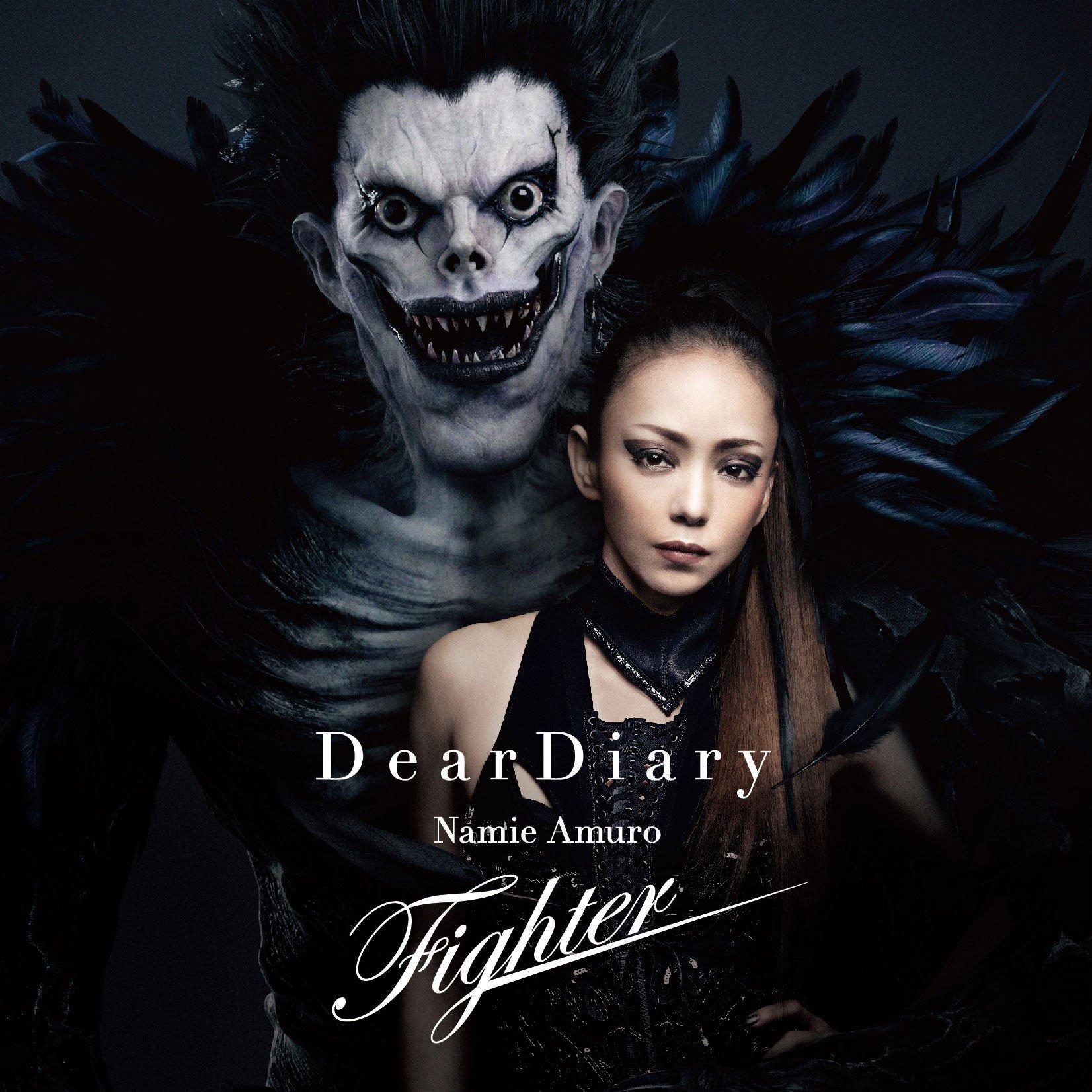 Namie Amuro - Dear Diary Fighter Death Note