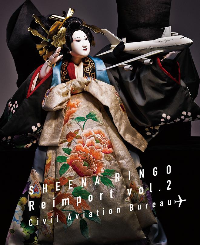 Sheena Ringo - Reimport Vol. 2 - Civil Aviation Bureau