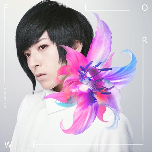 Shota Aoi - Flower