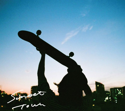Yogee New Waves - Sunset Town