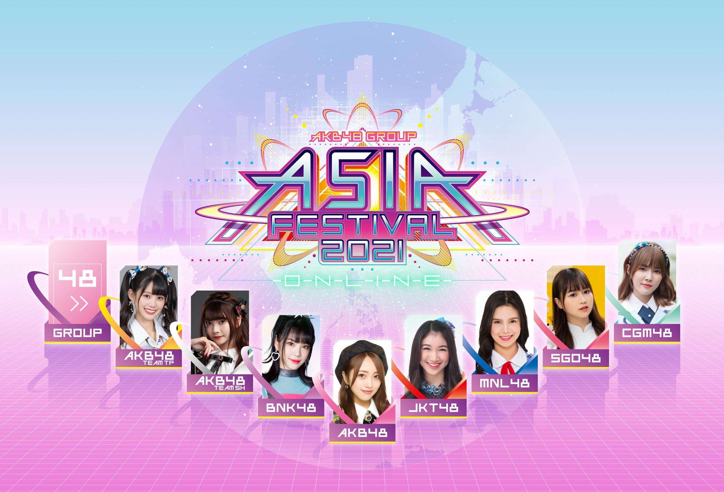 AKB48 Group Asia Festival 2021 Online