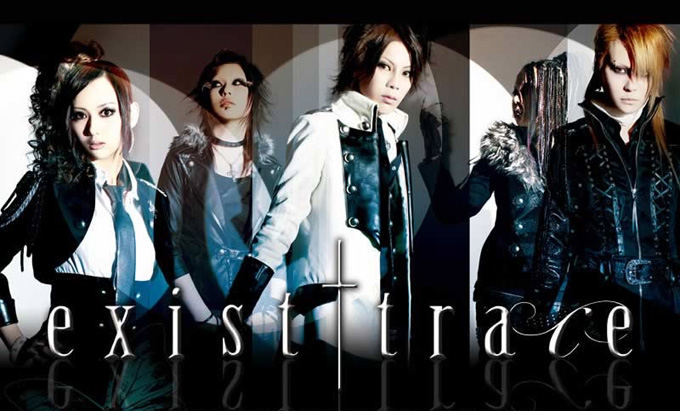 exist†trace interview